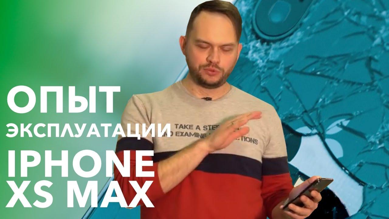 Выбрать Dual Sim Смартфон. Опыт Эксплуатации IPhone Xs Max с Двумя Сим-картами