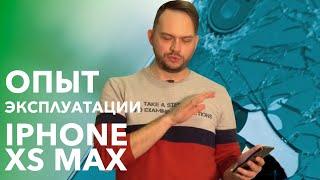 опыт эксплуатации iPhone Xs Max с двумя сим-картами