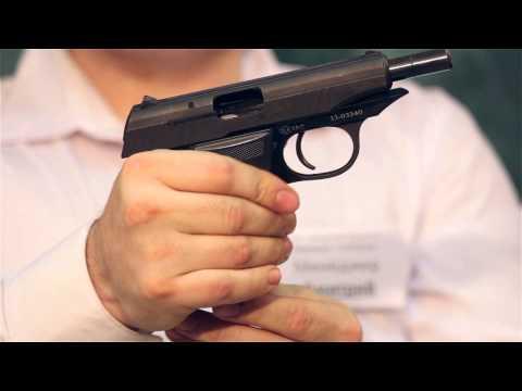 Травматический пистолет Смерш-Т
