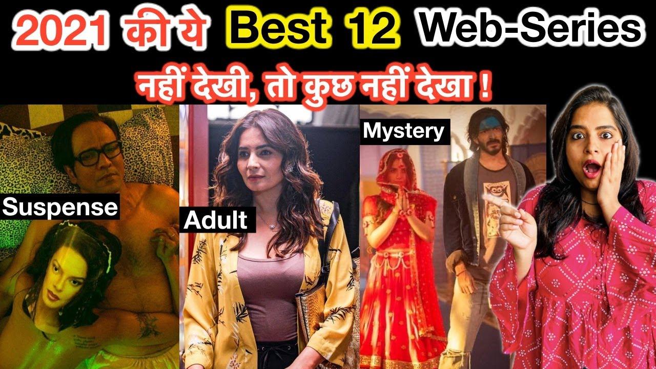 Download Top 12 Best Indian Web Series List 2021 | Deeksha Sharma