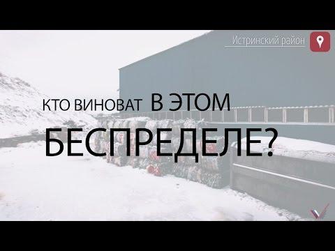 Государственный музей-заповедник Павловск