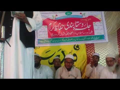 Qari jamshed jauhar new naat 2016