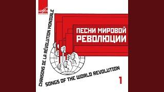 The Internationale Instrumental Version