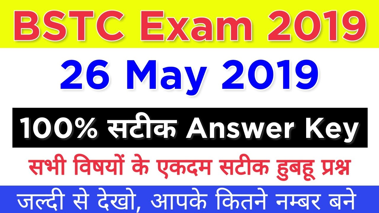 Rajasthan BSTC Answer Key 2019 (Available) with Question