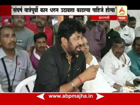 Baramati : Bacchu Kadu speaking during Asud Yatra