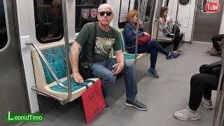 Поезда С РОЖКАМИ это метро или пригородный поезд в Буэнос Айресе.  Leonid Timo
