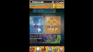 怪物彈珠monster strike 最強外掛修改演示 8金蛋 モンスト