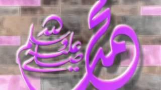 تناهى العشق فيكم. Nasyid Cinta Rasulullah