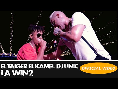 EL TAIGER, EL KAMEL, DJ UNIC - LA WIN2 (OFFICIAL VIDEO) (CUBATON 2018)
