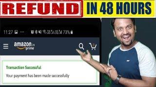 How to get refund on amazon | amazon refund trick 2019 | amazon refund method 2019🔥