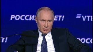 Симпатичный,искренний! Путин ответил на вопрос о Зеленском и поблагодарил США за санкции