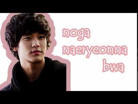 Maybe - Kim soo hyun & Suzy LYRICS [Piano Version]