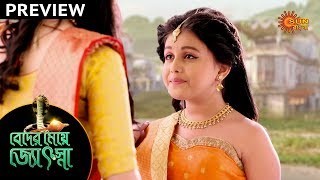 Beder Meye jyotsna - Preview | 24th Nov 19 | Sun Bangla TV Serial | Bengali Serial
