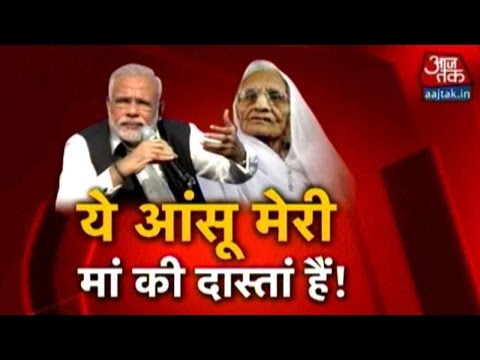 PM Modi Tears Up While Speaking About His Mother At FB HQ