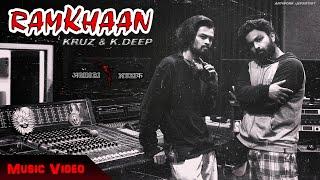 RAMKHAAN | MUSIC VIDEO | LATEST GUJARATI HIPHOP SONG | AGHORI MUZIK