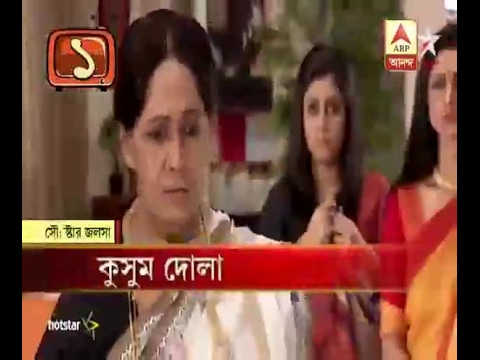 Top Three Bangla Serials Of The Week As Per Choice Of Viewers