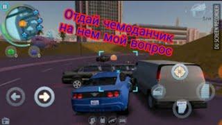Gangstar Vegas 4- Уроки дрифта часть 1