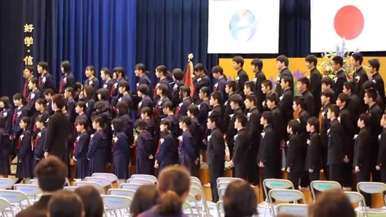 奄美市立名瀬中学校 第67回 卒業...