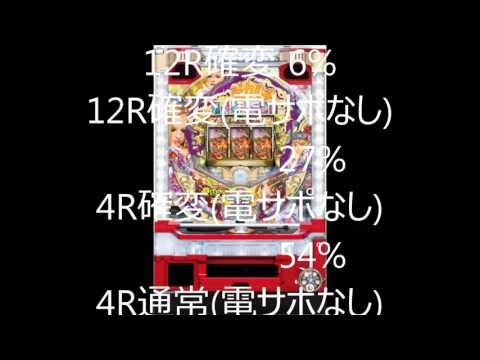 CRAピカイチ@インターナショナル49VV新(豊丸)