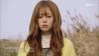 【FMV/繁韓中字】Punch (펀치) _ 當我的孤單呼喚你之時(나의 외로움이 널 부를 때)-Missing9 OST Part.1