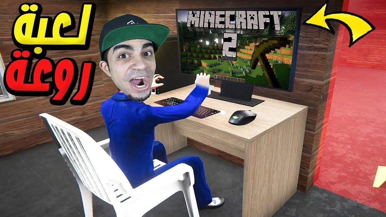محاكي مقهى الألعاب #2 : فتحت محل العاب و جربت ماينكرافت 2 الجديدة Internet Cafe Simulator !!