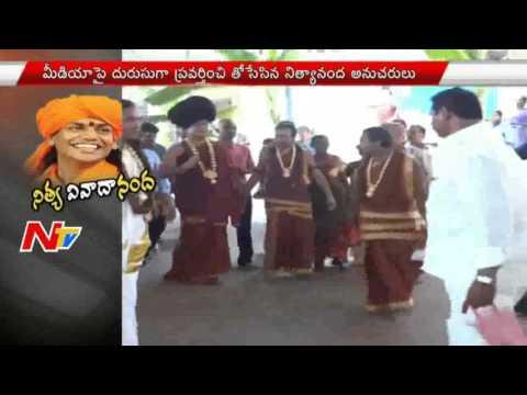 Swami Nithyananda and Ranjitha Visits Srikalahasti Temple || NTV