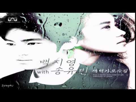 Baek Ji Young & Song Yoo Bin - Garosugil at Dawn (새벽 가로수길)