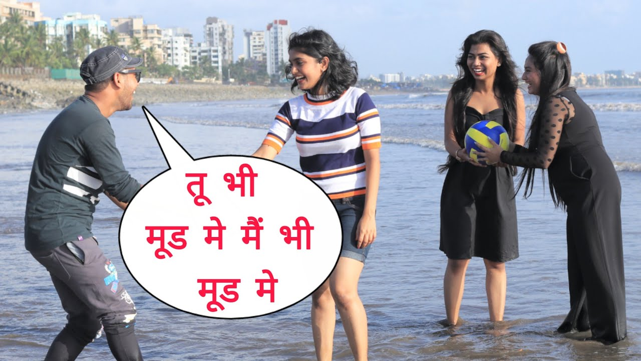 Tu Bhi Mood Me Mai Bhi Mood Me Aajao Jaldi Se Prank On Cute Girl On Beach By Basant Jangra