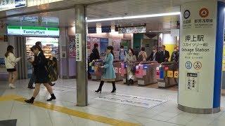 都営地下鉄と京成電鉄が一体となっている押上駅の改札口の風景