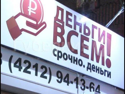 Налетчик на офис быстрых займов отправится в колонию особого режима. Mestoprotv