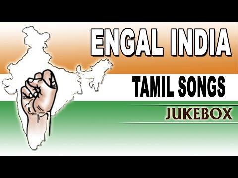 Folk Songs Tamil || Engal India || Tamil Folk Songs