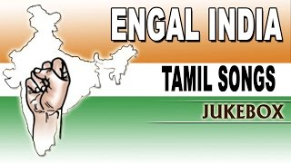 Folk Songs Tamil | Engal India | Tamil Folk Songs
