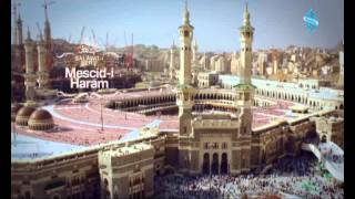 SALAVAT-I ŞERİF / SESLENDİREN: EMRAH YARDIMCI