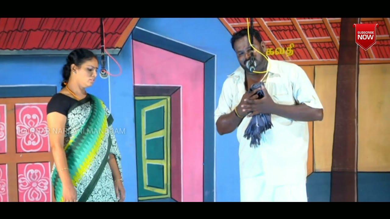 Tamil Drama / Karaiseratha aalaigal / Part 11