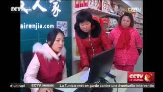 Le succès du commerce électronique en Chine rurale