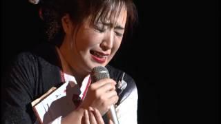 希望(のぞみ)  岡田しのぶ thumbnail