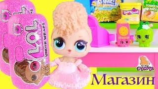 Магазин Продуктов Кукол ЛОЛ #LOL SURPRISE DOLLS! Сюрпризы Shopkins #Play in the Store
