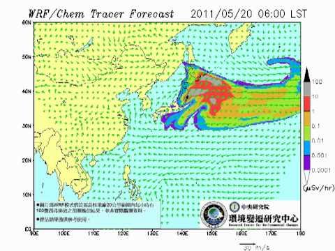 5/16 から5/21 臺灣 RCEC 日本福島第一核電廠輻射塵濃度預報 - YouTube