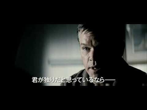 映画『ヒア アフター』 予告