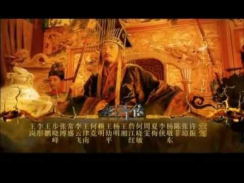 Nhạc phim Tân Thuỷ Hử 2011 có lời Hoa Việt
