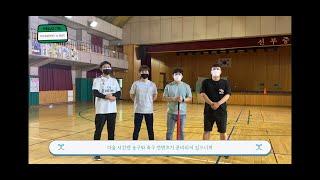 (야구) 체육 선생님들의 투수, 타자 대결(선부중학교 …