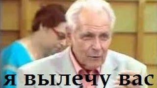 Бесценные советы профессора Неумывакина