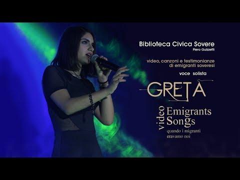 Emigrants Video Songs
