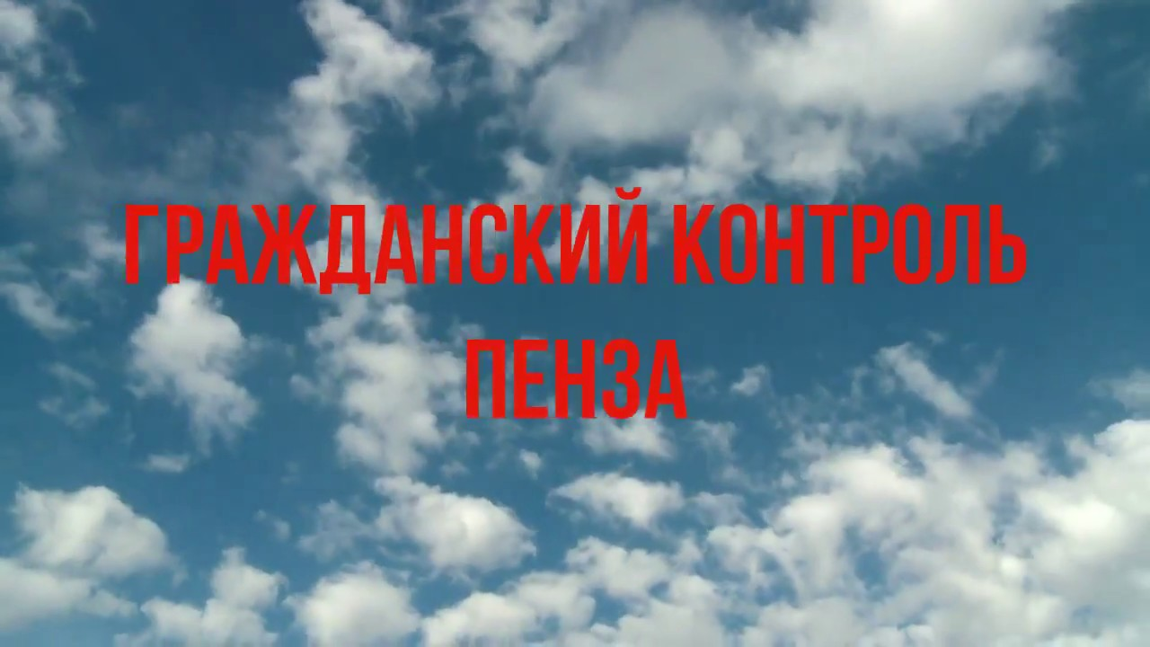 Коп в Никольском р-не! - YouTube