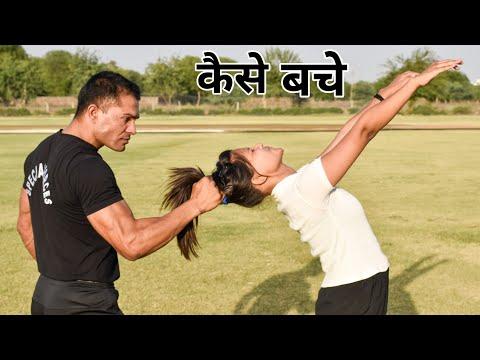 Special For Girls    Self Defence    Commando Fitness Club