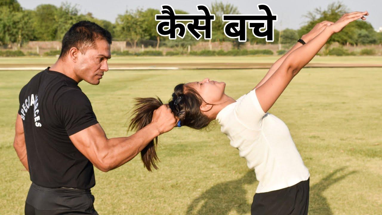 Special For Girls || Self Defence || Commando Fitness Club