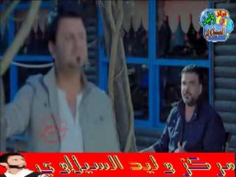 نصر البحار وعلي صابر يلعن ابو الايام من وليد السيلاوي