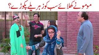 Bulbulay Ep - 443 - Momo Ne Khilaye Ghar Mein Sabko Zehreeley Pakoray