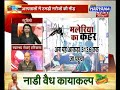 stv Haryana News ( खास खबर 1 pm ) ( 30.9.2017 )
