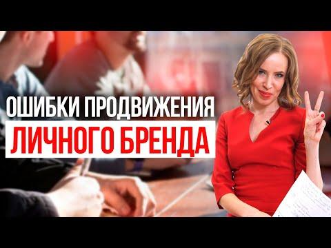 Мария Азаренок на сцене БизнесОтСердца. Как создать ЛИЧНЫЙ БРЕНД? ОШИБКИ продвижения личного бренда